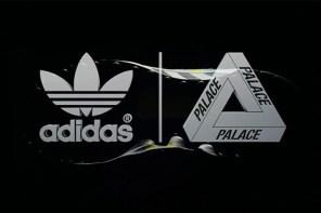 倒數「5」天!Palace 與 adidas Originals 全新聯名鞋款即將登場!