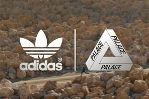 第二波聯名預告,Palace 與 adidas Originals 再度聯手榨乾你的荷包!