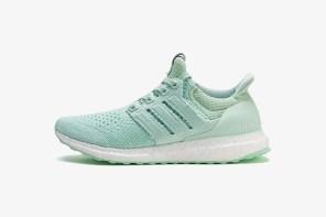 全新聯名 adidas UltraBOOST 鞋款,清新湖綠收買你的心!