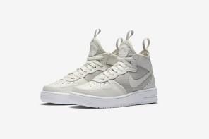 經典鞋款的機能進化,Nike Air Force 1 UltraForce Mid 耳目一新登場!