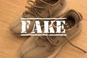 獨家 / 引起網友口水戰的「大地色 V2」,真的是一雙假鞋嗎?