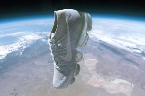 鞋類的阿姆斯壯,Nike 強打的 Air VaporMax 輕到用氣球就能飛上外太空!