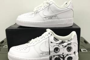 官方出包?但這雙 Supreme x COMME des GARÇONS SHIRT x Nike 的「錯誤版」還挺好看的?