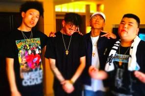 專題 / 亞洲嘻哈版塊位移!火燙燙的中國新星:HIGHER BROTHERS 海爾兄弟