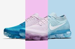 這些關於春天的顏色,Nike Air VaporMax「3」新色預覽!