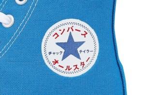 """""""世界的日本"""" 長的是?Converse All Star 100 周年日本限定紀念系列!"""
