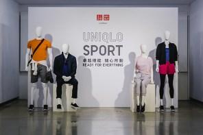 今年夏天身體不在臭!UNIQLO 打造 2017 全新春夏機能時尚!