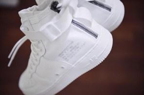 又一款超人氣白鞋回歸?Nike SF-AF1「Triple White」絕對是暑假必敗單品