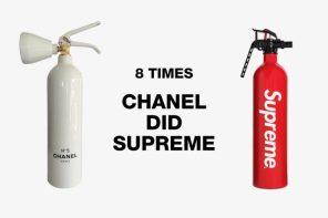 當不務正業碰上不正經?8 項 Channel 和 Supreme 都賣過的獵奇周邊!