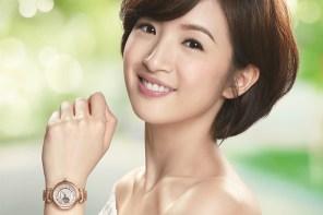 LUKIA 全新春夏「男友視角」形象廣告片找來林依晨,甜蜜「錶」現女性耀眼風采!