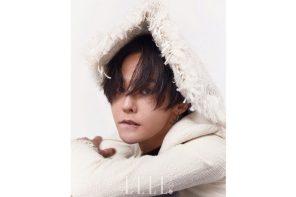 GD 登上《ELLE》韓國版 7 月號封面演繹 Chanel 新裝!咬下唇誘惑都用上了阿!