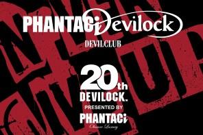 PHANTACi x DEVILOCK 搖滾重生 合奏演出 DevilCLUB 樂曲新章