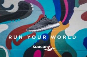 你懂嘻哈嗎? Saucony 帶你一同探索神祕的嘻哈元素聚集處