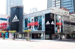運動狂潮新地標!adidas & adidas Originals 攻陷台北信義區!