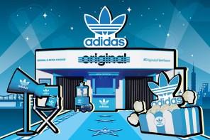 強勢攻佔信義區!adidas Originals 三片葉巡迴電影院重磅登場!