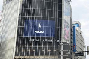 正港「街頭」品牌!Palace X Polo Ralph Lauren 聯名預告突襲發布!