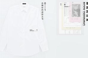 台灣人氣選物店 plain-me 打造《時尚的日常,白襯衫的成形之旅》紡織業紀錄片!