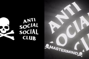 閃瞎眼球!穿上 mastermind X Anti Social Social Club 最新聯乘直接成為街上焦點!