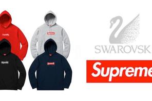 準備存錢一波!Supreme 或將聯合施華洛世奇帶來超奢華「水鑽 Box Logo」?!
