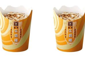 必須來一杯!麥當勞推出「期間限定」冰炫風,這個新口味絕對是你的童年味道!