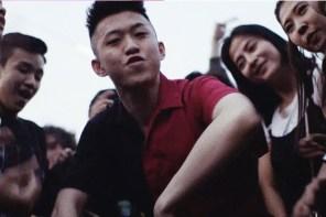 Rich Brian 新曲「Kids」MV 公布!短短幾小時已破百萬點擊!
