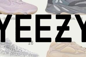 YEEZY 11 月發售鞋款一覽