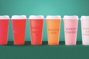 星巴克做環保!推出可重複使用的繽紛配色環保杯