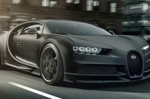 Bugatti 一口氣推出兩款僅限 20 台的碳纖維版本超跑!