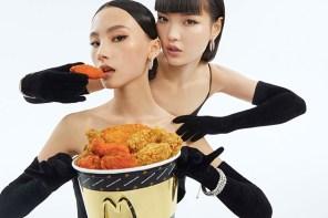 麥當勞 X 王大仁推出聯名包及「王的黑金」系列餐點