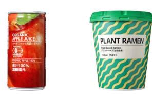 怎麼可能!包裝這麼美的拉麵和果汁竟是 IKEA 推出的!