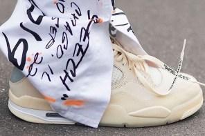除了 Dior x Air Jordan,這雙 Off-White 也即將在 7 月發售!