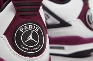 與巴黎 Saint-Germain 推出的酒紅 Jordan 似乎質感提升了不少