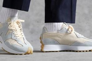 奶茶色老爹鞋太庸俗?自帶質感的「文青」New Balance 327 絕對中!