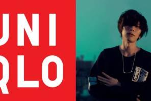 別再只注意小花!UNIQLO 將與日本人氣歌手「米津玄師」推出超強聯名 T 恤!