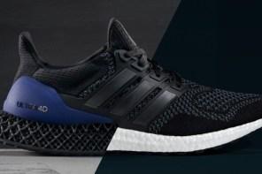 神級跑鞋究極進化!adidas ULTRA4D 台灣發售確認!