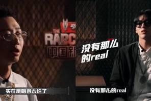 GAI:實在是唱得太爛了!《中國新說唱》海選首輪預告爆出導師和選手激烈火藥味!