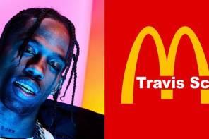 來份倒勾大薯吧!TRAVIS SCOTT 據傳將與「麥當勞」展開全新聯名!