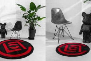連冠希都說好想要!CLOT 攜手 GALLERY 1950 推出霸氣「CLOT LOGO」地毯!