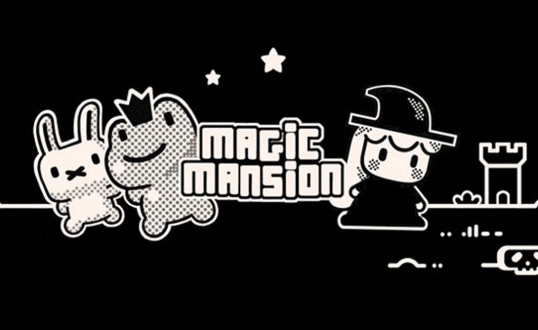 Magic Mansion คฤหาสน์แม่มดสุดโหด!!