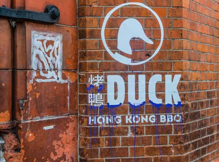 image of duck restaurant