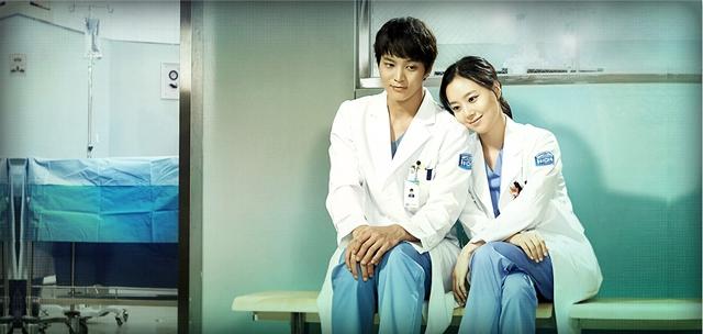הרופא הטוב 2013
