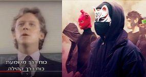 """מימין פוסטר הסדרה """"אנחנו הנחשול"""", נטפליקס, משמאל צילום מסך מתוך הסרט """"הנחשול"""""""