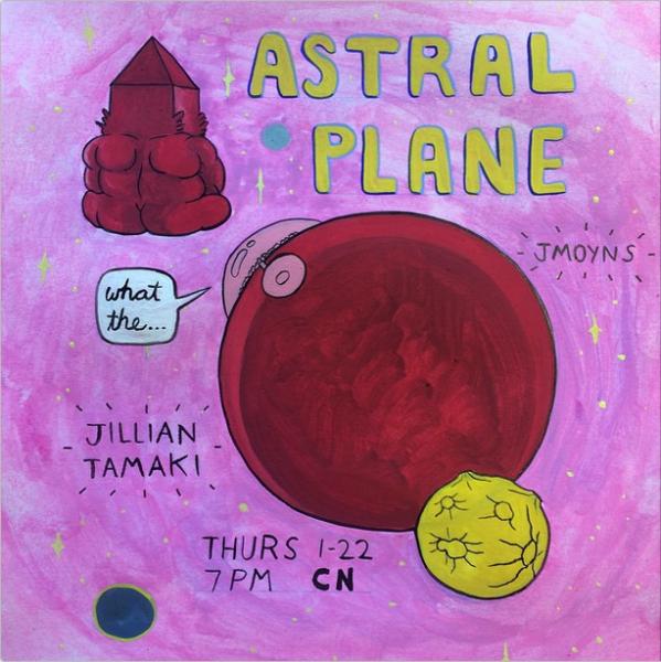 astralplanepromo-27346