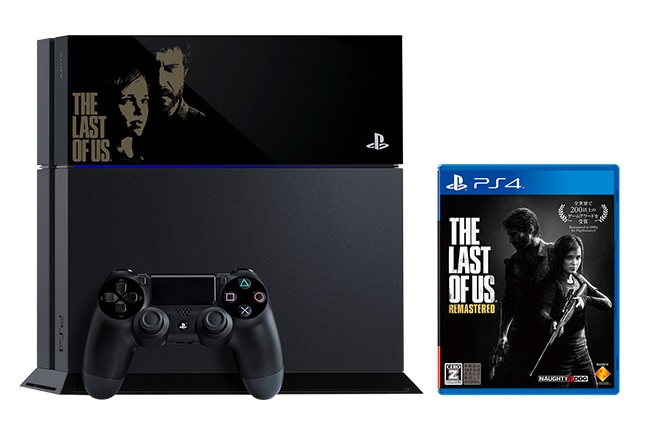 The Last Of Us: Remastered, Limited Edition PS4 Console