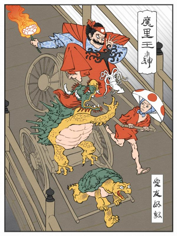 woodblock-videogame-prints