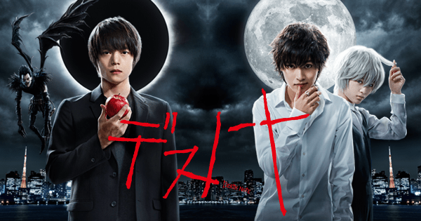 Death Note TV Drama Recap – Episode 1
