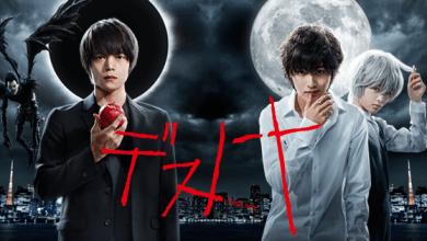 Death Note TV Drama Recap – Episode 1