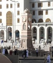 medinah clock