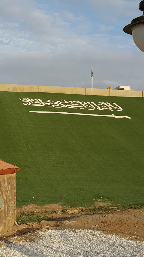 park jeddah