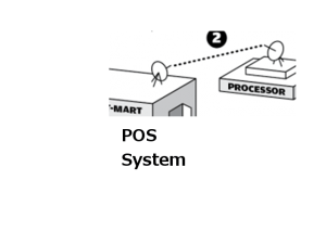 POS-to-processor